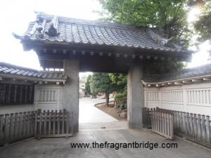 Entrance to Saihoji