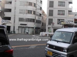 Street for Saihoji